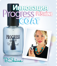 Инновация P.Shine Progress Coat